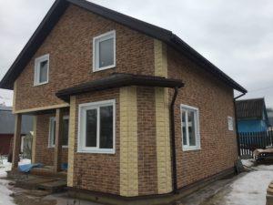 fasadnye-rabotremont-pod-kluch-300x225